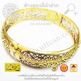 https://v1.igetweb.com/www/leenumhuad/catalog/p_1334604.jpg