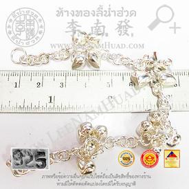 https://v1.igetweb.com/www/leenumhuad/catalog/e_1057006.jpg