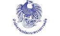 📌📌📌สำนักงานปลัดกระทรวงการคลัง รับสมัครสอบแข่งขันเพื่อบรรจุและแต่งตั้งบุคคลเข้ารับราชการ เปิดรับสมัคร 17 ธันวาคม 2563 ถึง 10 มกราคม 2564