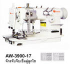 จักรจีบเข็มคู่ลูกโซ่ Aswin AW-3900-17