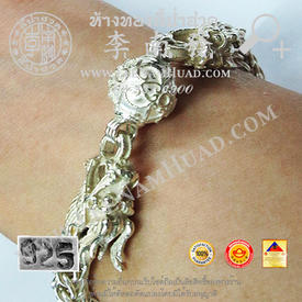 http://v1.igetweb.com/www/leenumhuad/catalog/e_844282.jpg