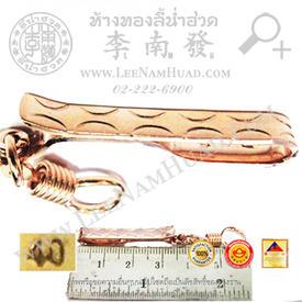 https://v1.igetweb.com/www/leenumhuad/catalog/e_1116441.jpg